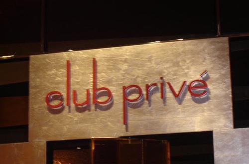 Privé Nightclub Las Vegas