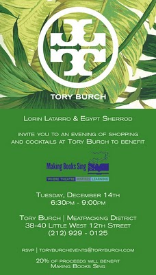Tory Burch 2010 Holiday Shopping Event