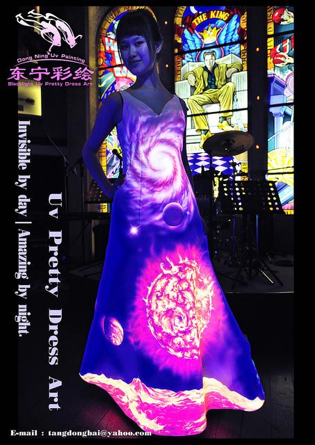 Blacklight UV ART